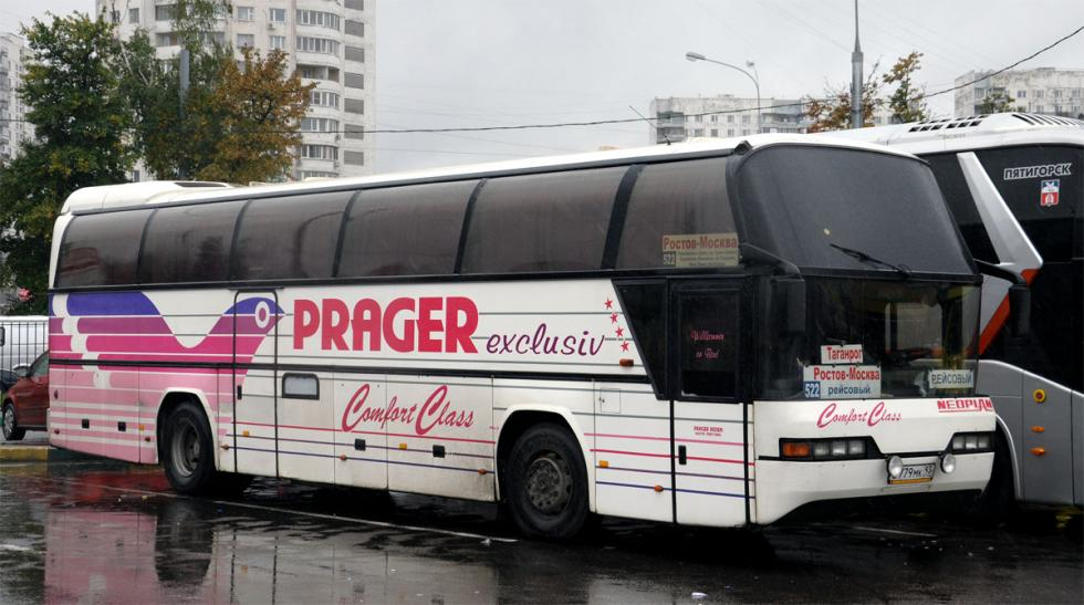 термобелье промокает автобус москва ростов казанский образом, покупка
