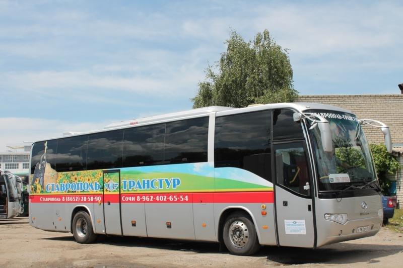 Ставрополь москва пассажирские перевозки закон для пассажирских перевозках