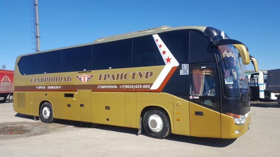 Ставрополь транс тур поездки в сторону кабардинки