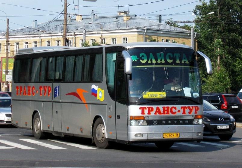 Забронировать билет на автобус транс рейс