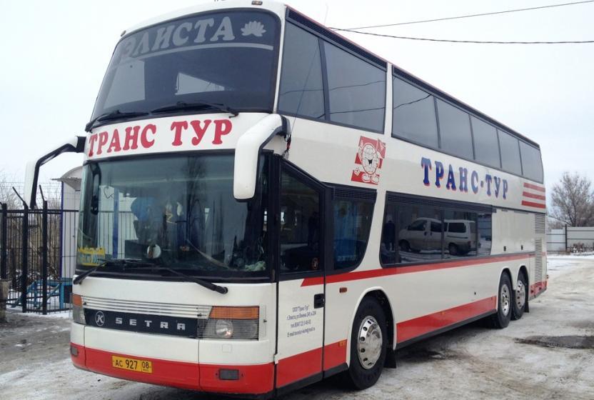 Сальск транс тур