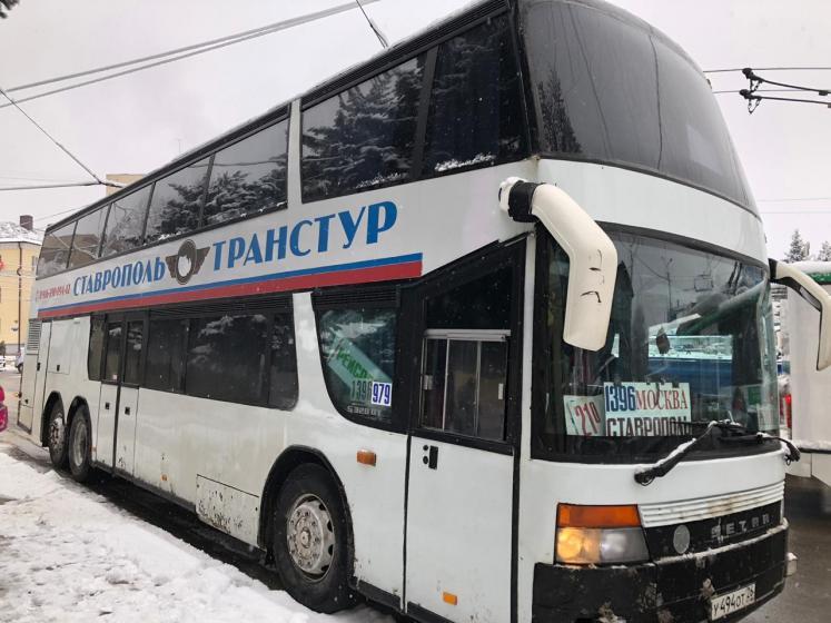 Тур фирма ставрополь транс тур