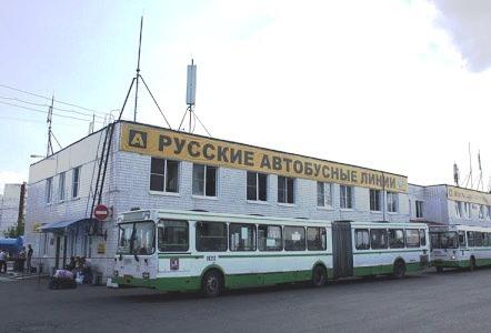 цена билета автобус москва новомосковск красногвардейская