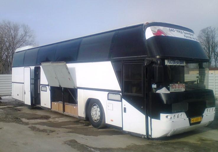 Правила возврата билетов на автобусы