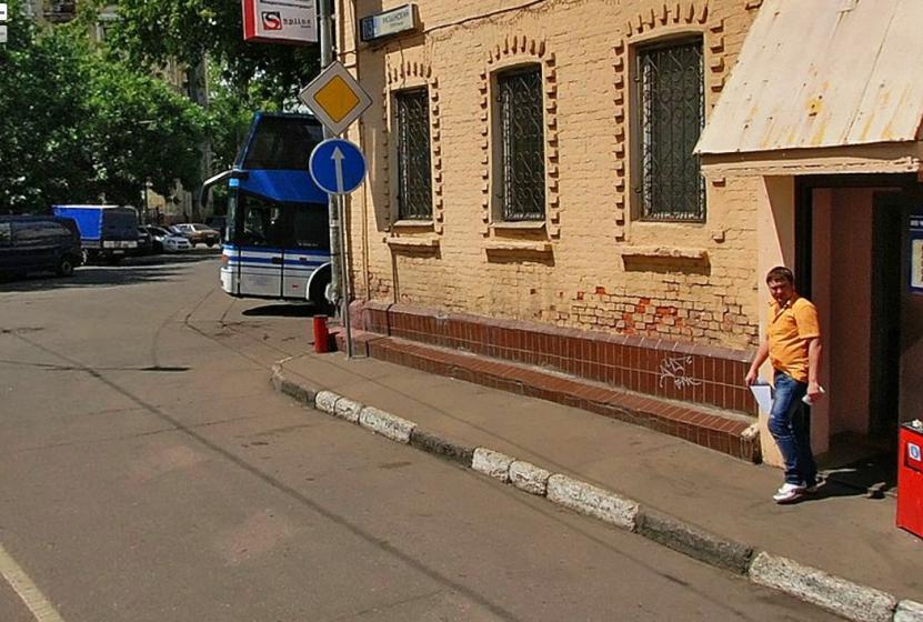 Билет на автобус онлайн официальный сайт москва рязань